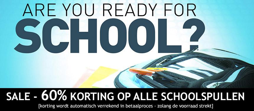 Schoolcampus