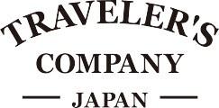 Travellers Journals
